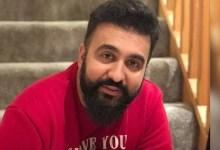 अदालत ने जमानत याचिका पर सुनवाई 20 अगस्त तक टाली, राज कुंद्रा लंबे समय तक हिरासत में रहेंगे