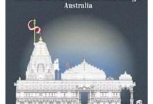 मकराना मॉर्बल से बनेगा ऑस्ट्रेलिया का सबसे बड़ा जैन देरासर:राममंदिर और 'नई संसद' सेंट्रल विस्टा के निर्माण में भी इस्तेमाल हो रहा राजस्थान का पत्थर, राम मंदिर के शिल्पकार ने तैयार किया डिजाइन