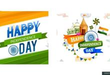 Independence Day 2021 WhatsApp stickers: How to download and send stickers GIFs