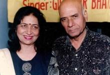 वयोवृद्ध बॉलीवुड गायक और दिवंगत संगीत निर्देशक मोहम्मद ज़हूर खय्याम की पत्नी, जगजीत कौर का 93 वर्ष की आयु में निधन हो गया