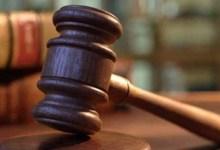 आंध्र प्रदेशः हाईकोर्ट ने पांच IAS अफसरों को अवमानना का दोषी ठहरा सुनाई सजा, जमीन का मुआवजा न देने पर नपे