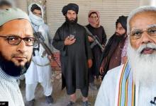 Owaisi demands clarity from Centre on its Taliban stance as Matter of national security