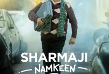 Rishi Kapoor birth anniversary: The makers of Sharmaji Namkeen drop FIRST POSTERS remembering the late actor