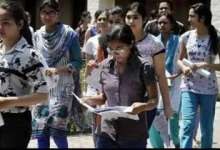 NTA NEET 2021 entrance exam: BIG update every student need to know