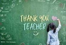 Teacher's Day 2021: शिक्षक दिवस पर करना है कुछ खास तो इन महत्वपूर्ण बातों का रखें ध्यान
