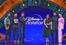बिग बॉस तेलुगु 5: राम चरण और उस्ताद टीम वीकेंड एपिसोड में नागार्जुन में शामिल होने के लिए, नटराज को खत्म करने के लिए?
