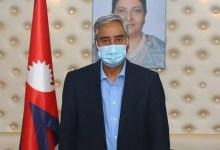 नेपाल ने संविधान दिवस मनाया;  प्रधानमंत्री देउबा ने क़ानून की रक्षा करने, उसे लागू करने का संकल्प लिया