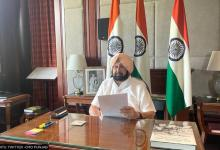 Punjab: Cabinet approves establishment of Lamrin Tech Skills University in Balachaur