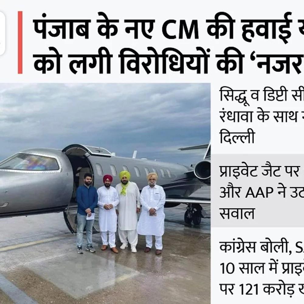 विमान पर लागू होने पर विमान के लिए लागू होने वाले राज्य के मुख्यमंत्री की योजना: कल सेल्स्ड को जोड़ा गया था, जिसे जोड़ा गया था;  प्रतिद्वंदी बोल