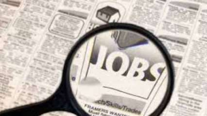 Gauhati High Court Recruitment 2021: New vacancies announced, salary up to Rs 60000