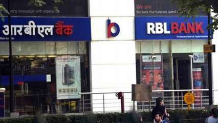 RBI imposes Rs 2 crore penalty on RBL Bank