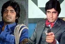 बॉलीवुड में अमर हो चुके हैं अमिताभ बच्चन के मशहूर डायलॉग!