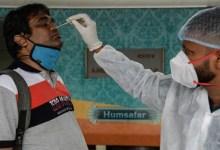महाराष्ट्र में 24 घंटों में कोरोना के 2069 नए केस, 43 मरीजों ने गंवाई जान