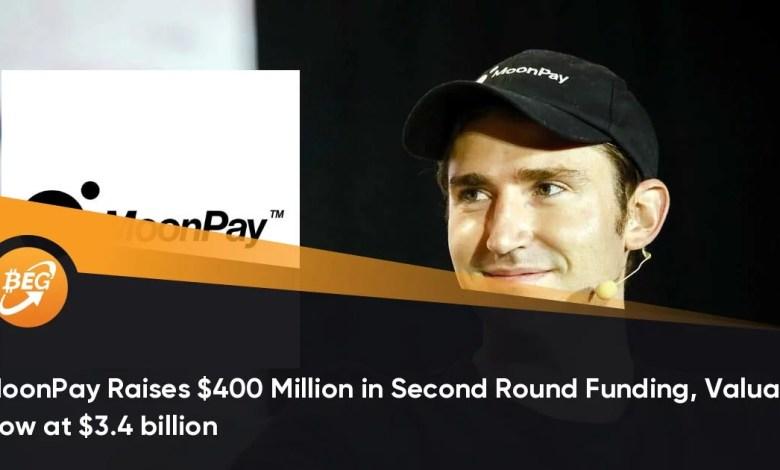 मूनपे ने दूसरे दौर की फंडिंग में $400 मिलियन जुटाए, अब मूल्यांकन $3.4 बिलियन