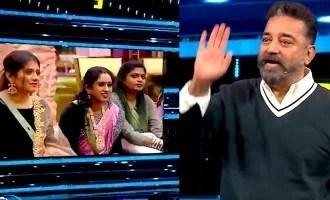 """बिग बॉस तमिल 5: कमल कहते हैं, """"आखिर में कला की जीत होगी, कोई फर्क नहीं पड़ता कि कौन जीतता है!"""""""