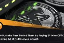टीथर ने CFTC को $41M का भुगतान करके अतीत को पीछे छोड़ दिया, क्योंकि उसके पास नकदी में अपने सभी भंडार नहीं थे