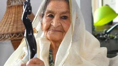 गुलाबो सीताबो और सुल्तान अभिनेता फारुख जफर का 89 . की उम्र में निधन