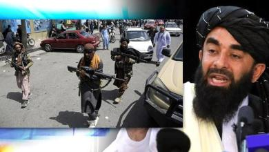 Taliban cabinet directs officials to avoid public executions lest said by supreme court
