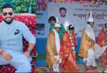 Business Tycoon Gulam Ashraf Conducts Mass Wedding for the Underprivileged