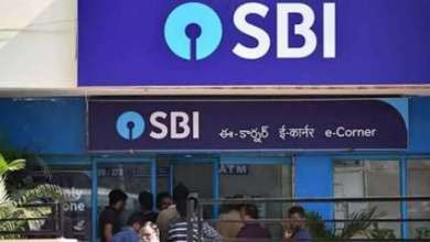 SBI PO Recruitment 2021: Last day TODAY to apply for 2056 posts at sbi.co.in