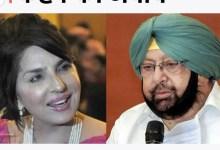 विरोधियों पर अमरिंदर का फोटो बम:सोनिया समेत कई हस्तियों के साथ शेयर की पाकिस्तानी दोस्त अरूसा की फोटो; पूछा