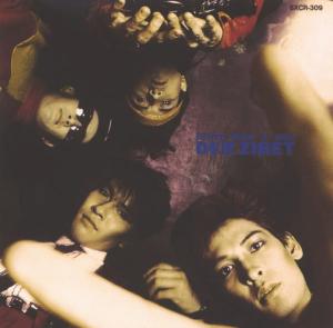 Album cover of Electric Moon, Der Zibet