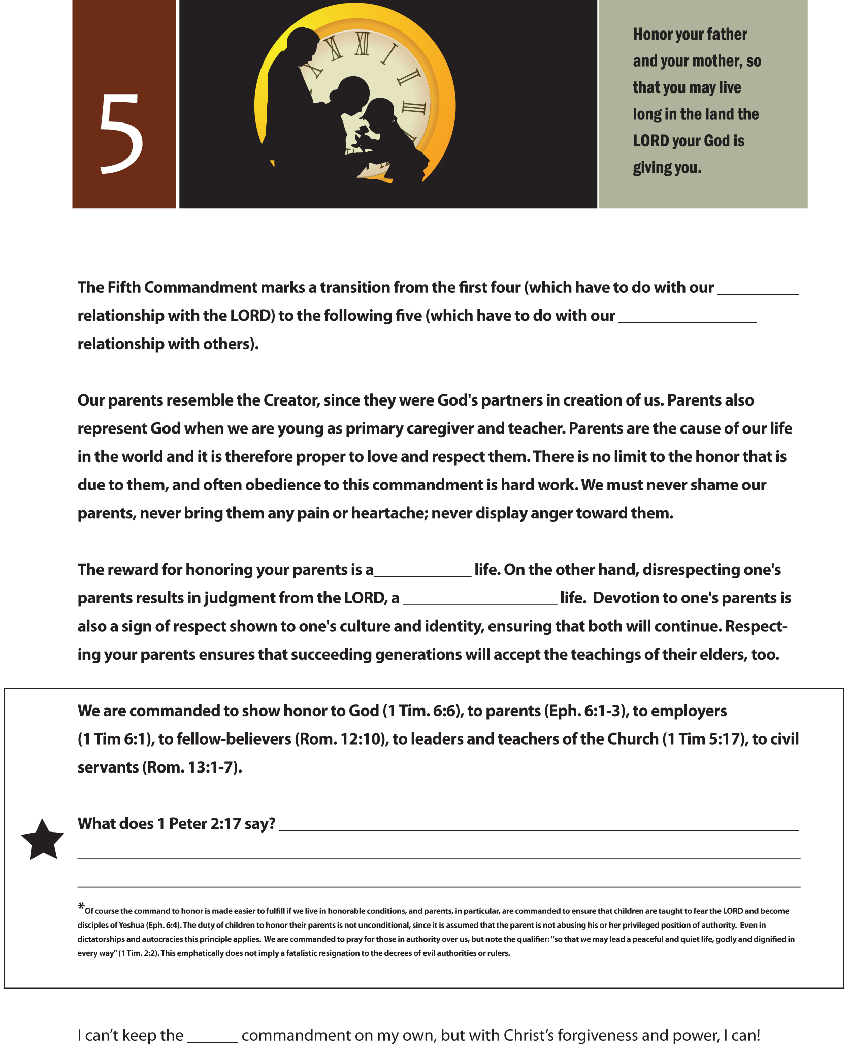 10 Commandments Graphics Worksheets Amp Curriculum For