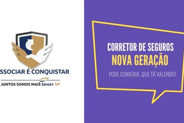 Sincor-SP oferece nova condição associativa para jovens corretores / Divulgação