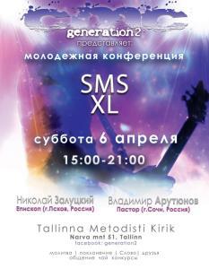 Молодежное служение в Таллинне!