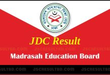 JDC Result 2019