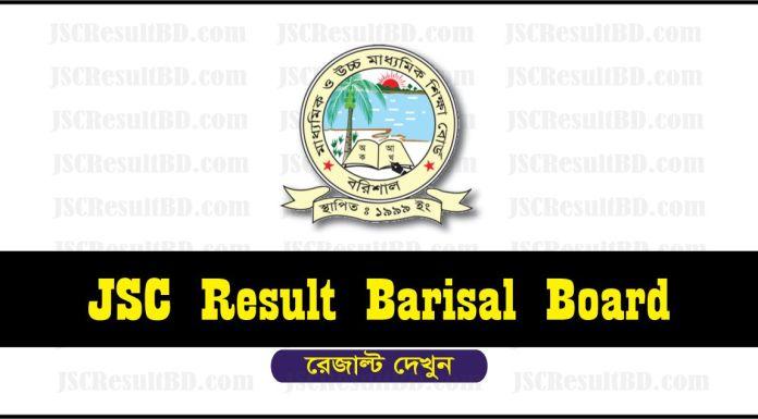 JSC Exam Result Barisal Board 2018