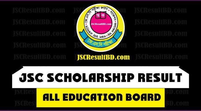 JSC Scholarship Result 2019