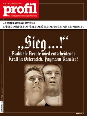 Oct. 2008, juste après les élections législatives du 28/09/08