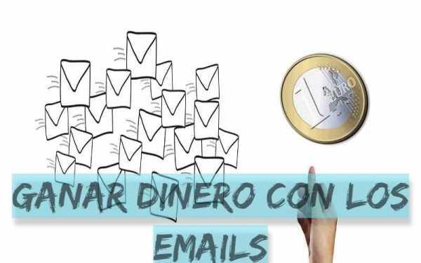 Ganar dinero gratis leyendo emails