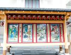 Kabukiza Sign Board