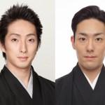 The 5th Akasaka Dai (great) -Kabuki