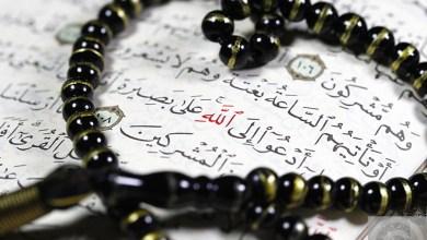 Photo of Les 99 noms parfaits d'Allah