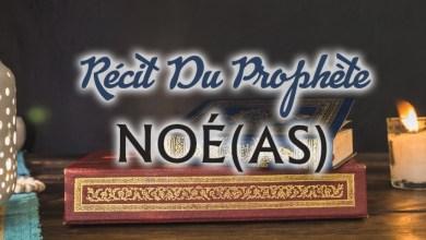 Photo of Le Prophète Nuh (Noé)