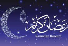 Photo of Mieux Préparer Ramadan