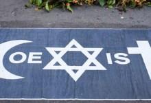 Photo of Les Musulmans et les rapports inter-Communautaires