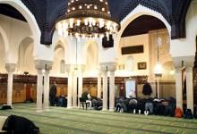 Photo of La Mosquée