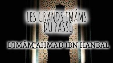 Photo of L'Imâm Ahmad Ibn Hanbal