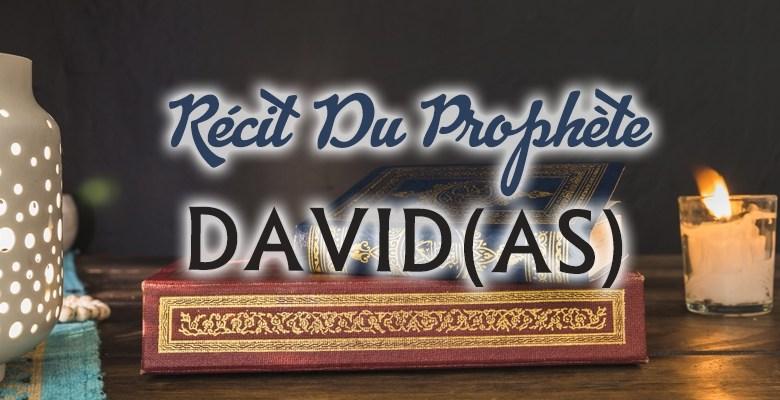 Photo of Le Prophète Daoud (David) (AS)