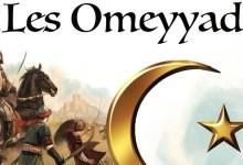 Photo of Les Temps Forts de l'Histoire Islamique : Les Umayyades