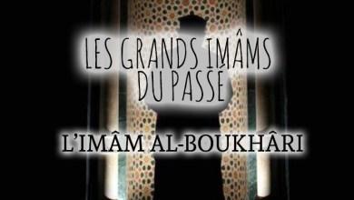 Photo of L'Imâm Al-Boukhâri
