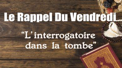 Photo of Rappel du Vendredi : L'interrogatoire dans la tombe