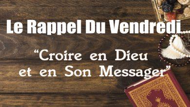 Photo of Rappel du Vendredi : Croire en Dieu et en Son Messager