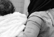 Photo of La contraception en islam