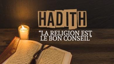 Photo of La religion est le bon conseil