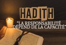 Photo of La responsabilité dépend de la capacité